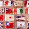 Banderas del mundo muy originales