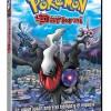 Pokémon: El desafío de Darkrai