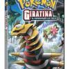 Pokémon: Giratina y el defensor de los cielos