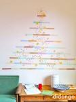 Un árbol de Navidad fácil y divertido
