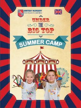 Campamento de inglés para niños en Madrid