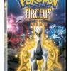 Arceus y la joya de la vida, nueva película Pokémon en DVD