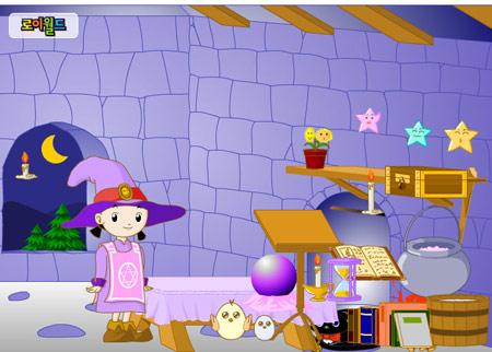 Juegos Halloween niños