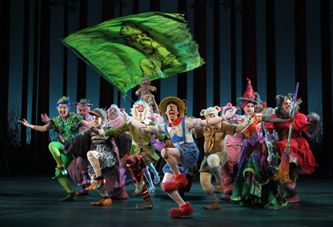 shrek musical madrid