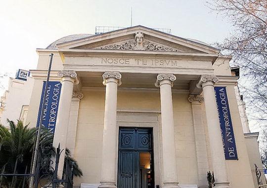 Actividades para niños en el Museo Nacional de Antropología 2