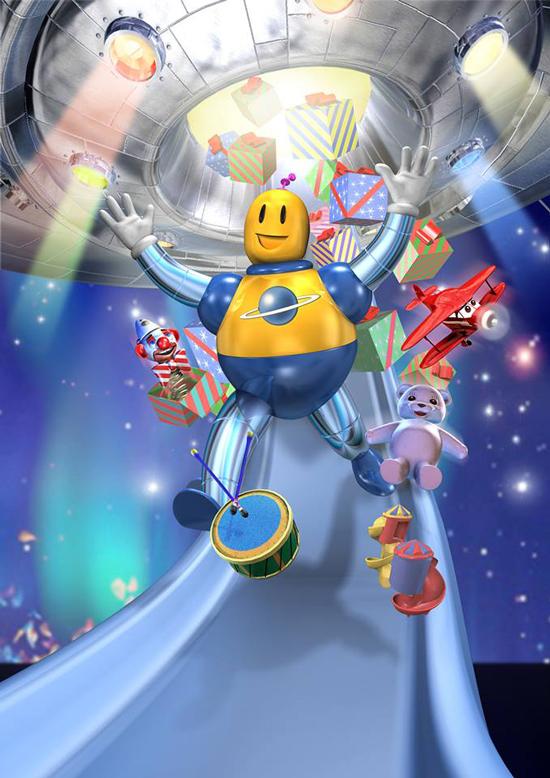 Toy Planet tienda online de juguetes