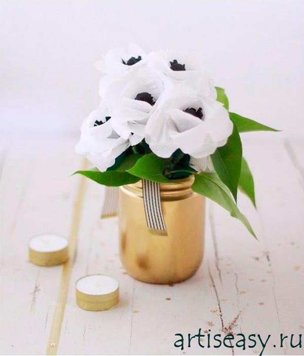 flores de papel cómo hacerlas