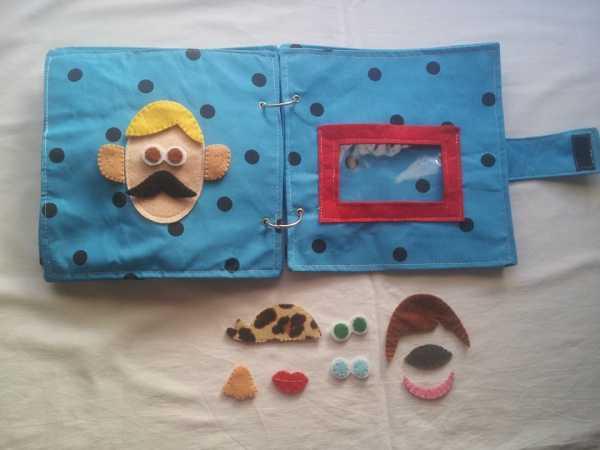 Libros para niños, un gran regalo de Navidad