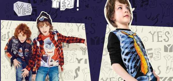 Moda infantil de Desigual