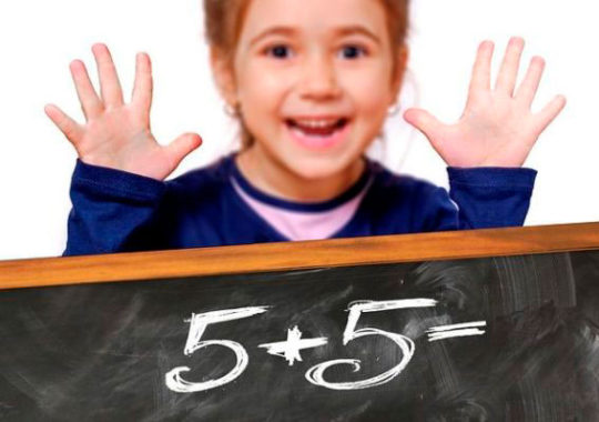 discalculia matematicas